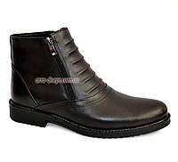 Классические кожаные зимние мужские ботинки. (арт. 334)
