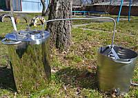 Емкость нержавеющая на 20 литров с дистиллятором открытого типа 21 л