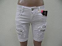 Шорты джинсовые белыеWL471