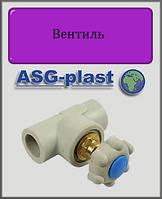 Вентиль 20 ASG-plast  полипропилен