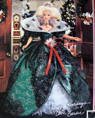 Кукла Барби коллекционная Праздничная 1995 ( Barbie Happy Holidays Special Edition Doll (1995)