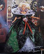 Лялька Барбі колекційна Святкова 1995 ( Barbie Happy Holidays Special Edition Doll (1995), фото 10
