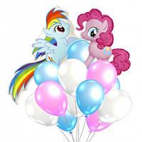"""Букет воздушных шаров """"Мой маленький пони"""""""