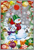 Пакеты новогодние 20*30см(уп.100шт)прозр. с рисунком+металл