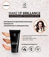 """Тональный крем с осветляющим эффектом  """"Make-up BRILLANCE 30 ml №3 -  бисквит"""" Ламбре / Lambre"""