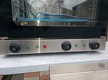 Печь конвекционная с пароувлажнением  VEKTOR EB-4A (4 противня), фото 4