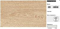 Ламинат Kronostar Synchro-Tec Дуб Цертус D1556 33 класс