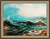 Картина в багетной раме Морской пейзаж 300х400 мм №328