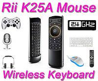 Бездротова Клавіатура, Fly/Air Mouse Та Інфрачервоний Пульт Riitek Rii K25A РТ-MWK25A 2,4 ГГц, Аудіо Чат, Для