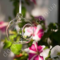 Шар-ваза из стекла, 8 см