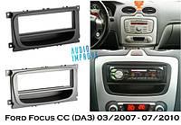 Переходная рамка 1 Din Ford Focus (DB3) 02/2008 - 11/2010 с полкой ACV