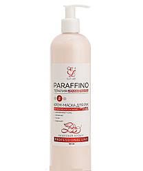 Крем-маска для парафинотерапии,вишневое наслаждение 500 мл