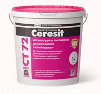 CТ 72 Штукатурка силикатная декоративная «камешковая» 25 кг