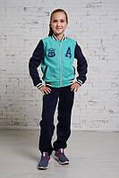 Утепленный детский спортивный костюм 1620 Б-1037