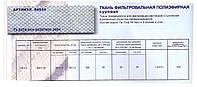 Ткань полиэфирная суровая, Арт. 86034