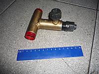 Клапан предохранительный Нива.(аналог га-3300)