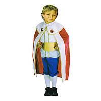 Маскарадный костюм Принц (размер 7-10лет)