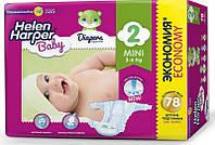 Подгузники детские Helen Harper Baby Mini 2 (3-6 кг) 78 шт