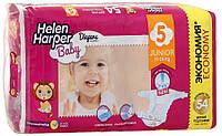 Подгузники детские Helen Harper Baby Junior 5 (11-25кг) 54 шт