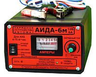 Зарядное устройство для авто аккумуляторов «АИДА-6м»: 12В АКБ 4-75А*час. 3 режима-ручной/авто/десульфатация