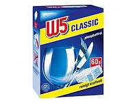 Таблетки для посудомойки W5 Geschirr-Reiniger Tabs Classic