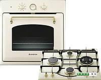 Встраиваемые духовки