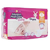 Подгузники детские Helen Harper Baby NewBorn 1 (2-5 kg) 24 шт