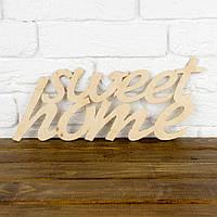 "Слово из фанеры ""Sweet home"""