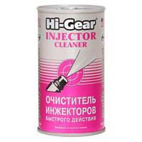 HG 3216 Очиститель инжекторов быстрого действия 325мл