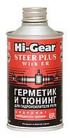 HG 7026 Герметик-тюнинг гидроусилителя руля с ER 325мл