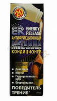 ER5-P001 Антифрикционный кондиционер металла ER 5ун/148мл