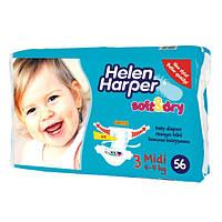 821fcbd24480 Подгузники Helen Harper — Купить Недорого у Проверенных Продавцов на ...