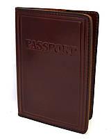 Кожаная обложка на паспорт LUX-2 (коричневая)