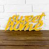 "Слово из фанеры ""Sweet home"" с покраской"