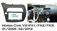 Переходная рамка 2 Din Honda Civic VIII (FK1/FK2/FK3) 01/2006 - 02/2012 ACV