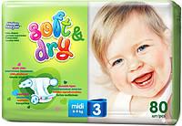 Подгузники детские Helen Harper Ultra Soft&Dry Midi 3 (4-9кг) 80 шт