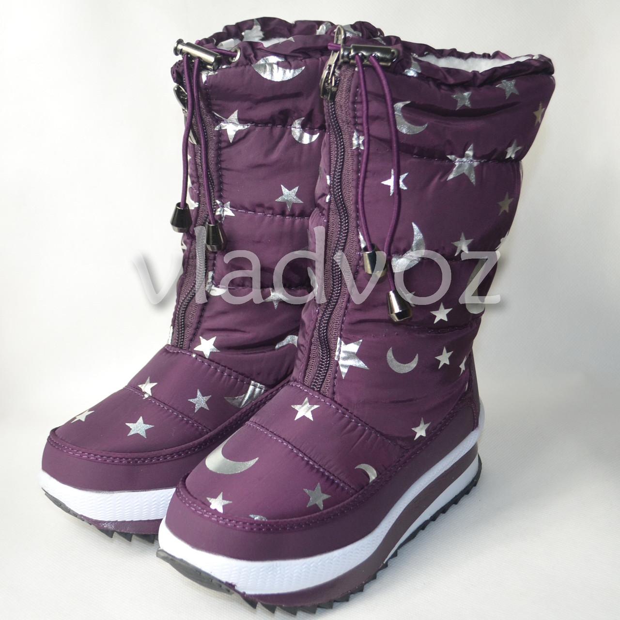 Модные дутики на зиму для девочки сапоги пурпурные месяц 33р.