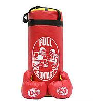 Боксерська груша FULL contact  2017 маленька, d-14см