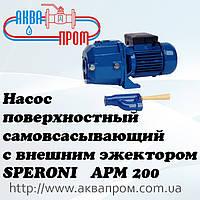 Насос поверхностный самовсасывающий с внешним эжектором SPERONI APM 200
