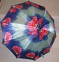 Зонт трость Атлас сине-голубой с деревянным корпусом