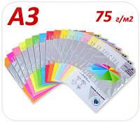 Цветная бумага А3 75 г/м2 (500 листов)