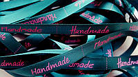 Лента атласная HandMade бирки Изумрудно-синяя 1 см длина 5 м