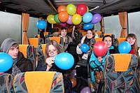 Автобус для праздника