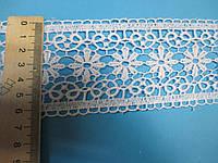 Мереживо макраме біле 6 ,5 см вставка