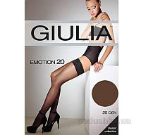 Чулки темно-коричневые 20 Den Giulia Emotion Сappuccino 1/2