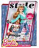 """Лялька Барбі """"Модниця Делюкс"""" Мідж (BARBIE Style Midge Doll), фото 5"""