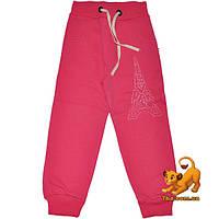 """Детские утепленные спортивные брюки """"Paris"""" , трикотаж на флисе , для девочки от 5 до 8 лет"""