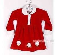 Платье детское Niso Baby VEL1430 красное 98