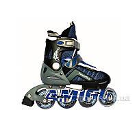 Ролики Amigosport Powerflex M3 Синий  38-41 р.