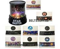 Ночник лампа звездного неба Star Master (Стар Мастер 9 в 1) с 8 дополнительными проекциями, фото 1
